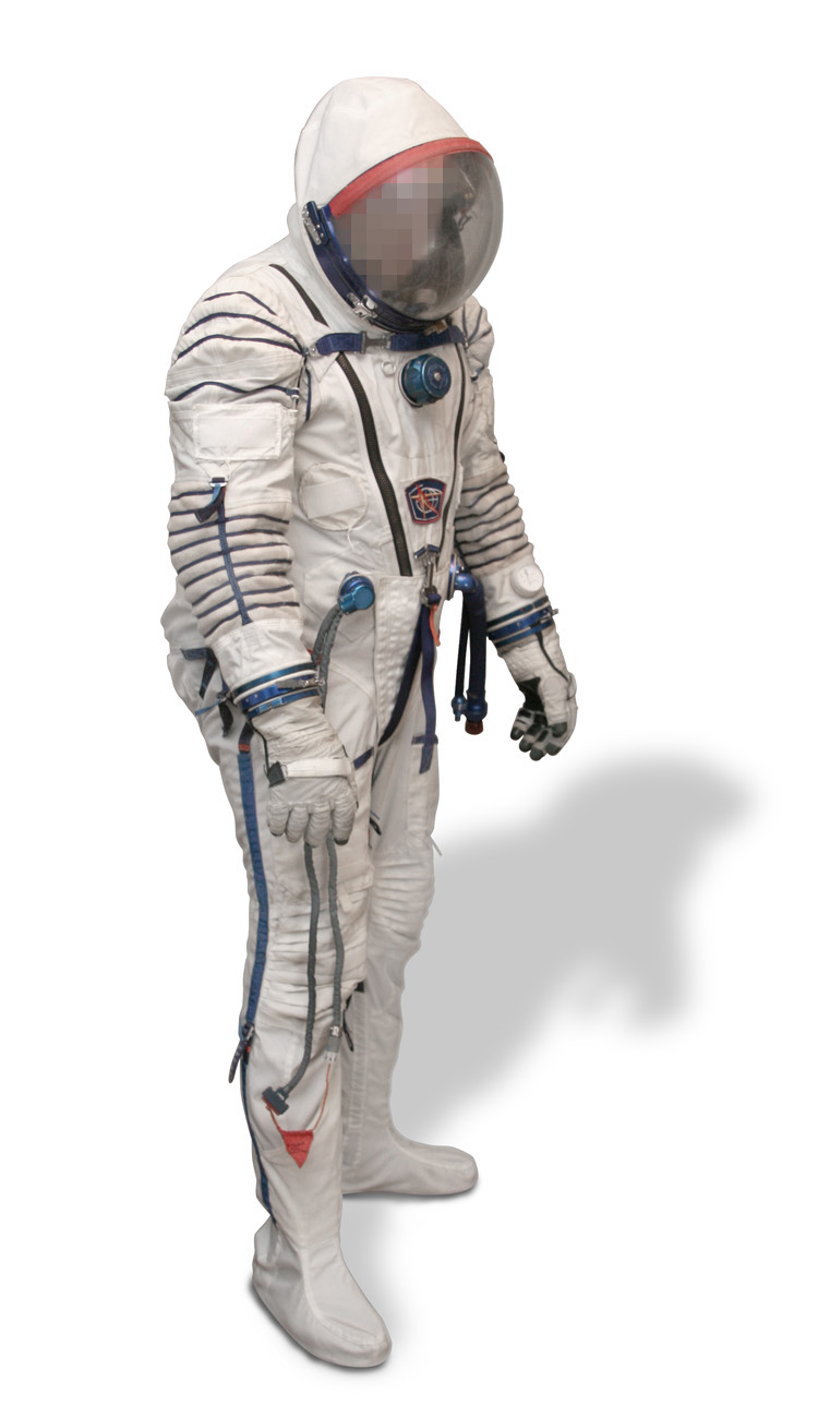 space suit material - 750×1300