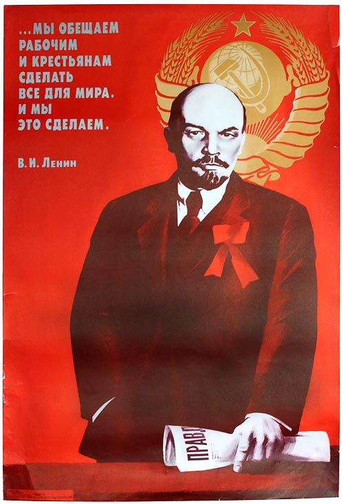 Vladimir Ilich Lenin Posters at AllPosters.com